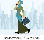 vector illustration of a three...   Shutterstock .eps vector #406754731
