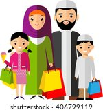 shopping concept with arab... | Shutterstock .eps vector #406799119
