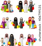 set shopping concept with arab... | Shutterstock .eps vector #406799131