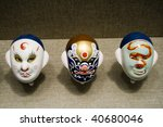 ancient peking opera mask in... | Shutterstock . vector #40680046