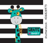 giraffe baby on striped... | Shutterstock .eps vector #406828975