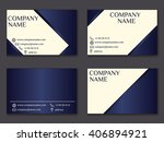 vector vintage business card... | Shutterstock .eps vector #406894921
