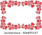 hungarian folk art | Shutterstock .eps vector #406895137