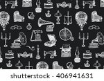 vintage objects vector graphic... | Shutterstock .eps vector #406941631