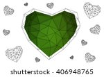 dark green heart isolated on...