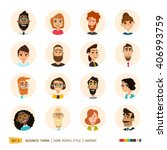people avatars collection  | Shutterstock .eps vector #406993759