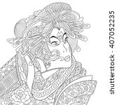 zentangle stylized cartoon... | Shutterstock .eps vector #407052235
