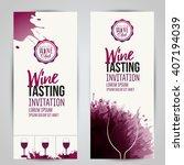 design of invitation  ticket or ...   Shutterstock .eps vector #407194039