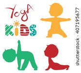 cute yoga boy silhouette... | Shutterstock .eps vector #407195677