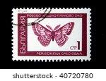 Small photo of BULGARIA - CIRCA 1970s: A stamp printed in Bulgaria shows butterfly perisomena - perisomena caecigena, circa 1970s