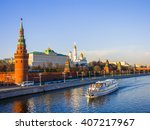 View Of The Moscow Kremlin ...