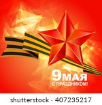 may 9 russian holiday victory... | Shutterstock .eps vector #407235217