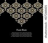 vector decorative frame.... | Shutterstock .eps vector #407268601