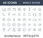 set vector line icons with open ... | Shutterstock .eps vector #407316274