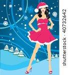 lady   santa | Shutterstock .eps vector #40732642