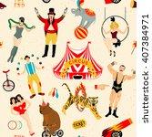 seamless circus pattern | Shutterstock .eps vector #407384971