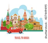 russia vector poster. russian... | Shutterstock .eps vector #407449495