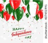 italy vector patriotic poster.... | Shutterstock .eps vector #407451991
