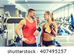 sport  fitness  lifestyle and... | Shutterstock . vector #407495257