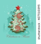 christmas greeting card with... | Shutterstock .eps vector #407510395