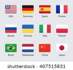 country flags icons. vector... | Shutterstock .eps vector #407515831