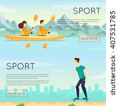 physical activity people... | Shutterstock .eps vector #407531785