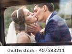 close up portrait of kissing... | Shutterstock . vector #407583211