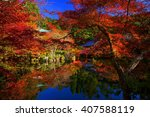 Daigoji Temple  Autumn Foliage...