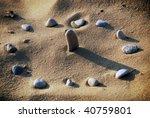 Beach Sundial