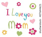 mother's day greeting card | Shutterstock .eps vector #407644621