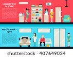 shopping center and boutique... | Shutterstock .eps vector #407649034