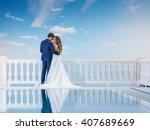 wedding couple hugging and... | Shutterstock . vector #407689669