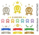 ranking medal  hand drawn icons ... | Shutterstock .eps vector #407762365