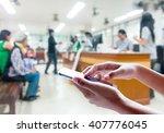 man use mobile phone  blur... | Shutterstock . vector #407776045
