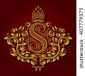 letter s heraldic monogram in... | Shutterstock .eps vector #407779375