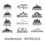 set of hand drawn mountains... | Shutterstock . vector #407831221