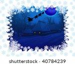 Beautiful christmas place - greeting card - stock photo