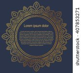 round gold border frame.... | Shutterstock .eps vector #407853271