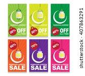 ramadan sale banner | Shutterstock .eps vector #407863291
