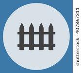 fence icon vector.