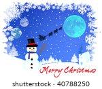 Merry Christmas - greeting card - stock photo
