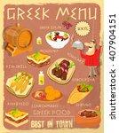 greek food menu card with... | Shutterstock .eps vector #407904151