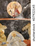 Small photo of ISTANBUL, TURKEY - DECEMBER 23, 2015: Ancient byzantine fresco of Jesus raising Adam and Eve from their tombs on the half dome of the church of saint chora in constantinople