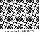 seamless pattern | Shutterstock .eps vector #40798372