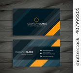 elegant dark business card | Shutterstock .eps vector #407993305