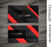 red black business card stripes ... | Shutterstock .eps vector #407993311