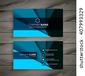 corporate business card template | Shutterstock .eps vector #407993329