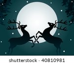 rein deers love in front of a... | Shutterstock .eps vector #40810981