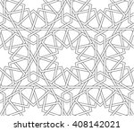 islamic pattern. seamless... | Shutterstock .eps vector #408142021