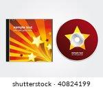 cd star disk design | Shutterstock .eps vector #40824199